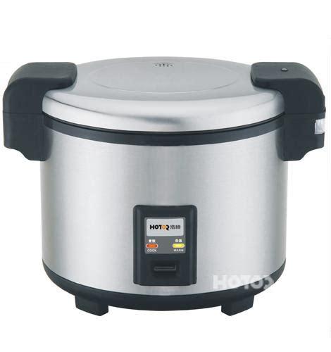 Rice Cooker Jumbo jumbo cooker product hotor