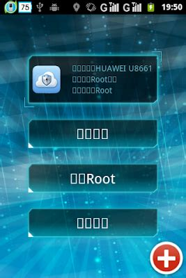 root master 1 3 6 apk android ကမၻ root master 1 3 6 apk