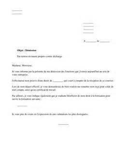 Exemple De Lettre De Démission Avec Rupture Conventionnelle Lettre De D 233 Mission Du Salari 233 Format Type Mod 232 Le En Ligne
