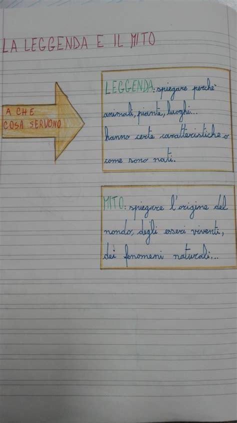 testo fantastico classe terza italiano testo fantastico la leggenda
