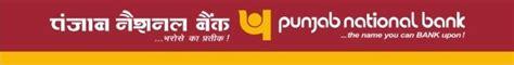 Karnataka Bank Letterhead State Bank