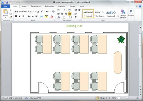 how to create a floor plan in word seating plan templates for word