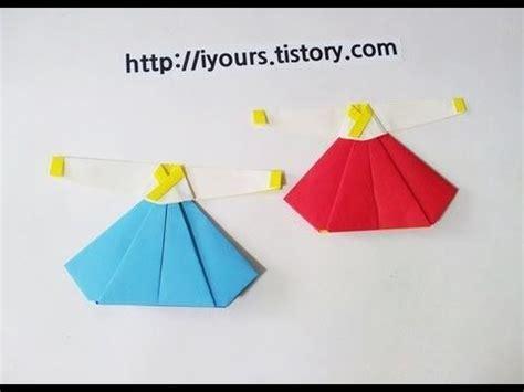 Korean Origami - 한복 종이접기 origami traditional korean dress lunar