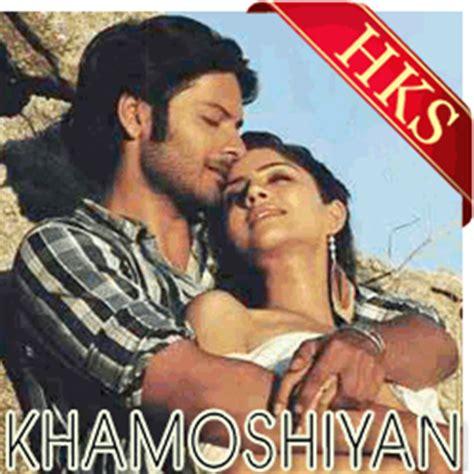 khamoshiyan mp3 download khamoshiyan mp3 karaoke songs hindi karaoke shop
