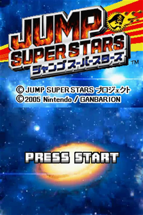 emuparadise jump ultimate stars jump super stars j trashman rom