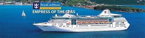 oasis of the seas floor plan deck plans for oasis of the seas images 100 enterprise d