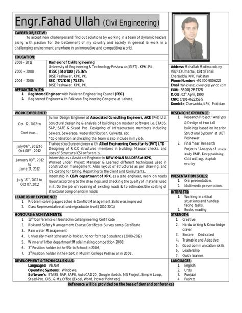 career objectives for civil engineers fahad ullah resume