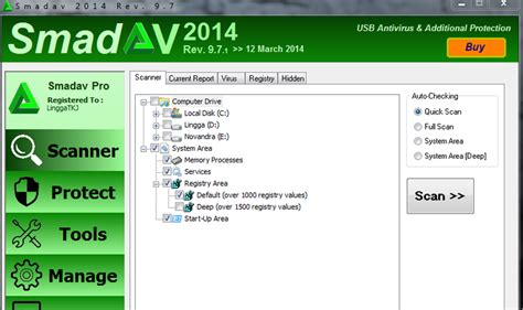 free anti virus tools freeware downloads and reviews from download smadav 2014 antivirus download v 9 7 free