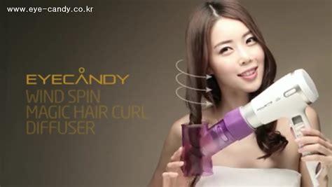 Hair Dryer Air Curler 아이캔디 윈드스핀 www eye co kr eyecandy wind spin magic