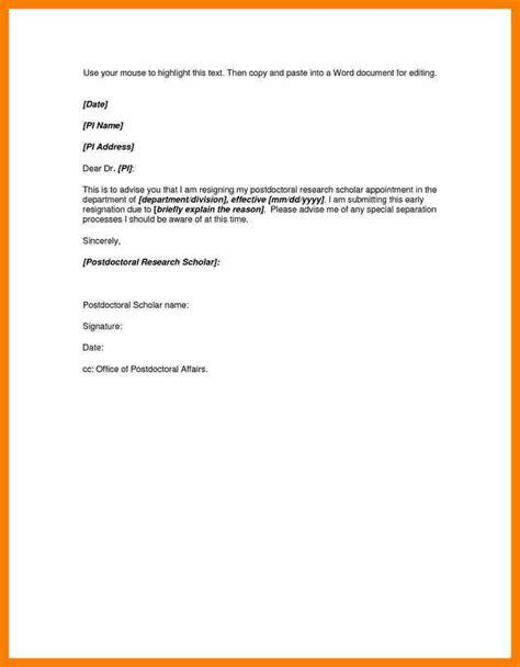6 blank resignation letter hostess resume