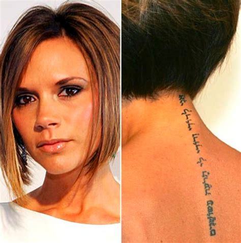 victoria tattoo beckham hairstyles and gallery