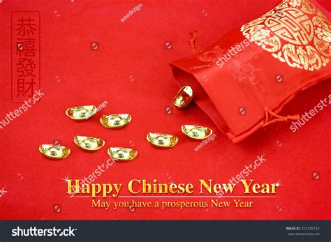 new year decorations with packets new year decoration fabric packet or ang pow
