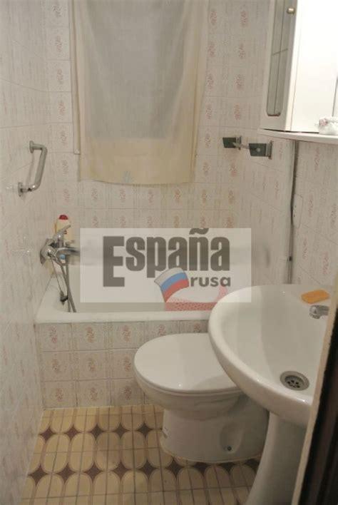 pisos en alquiler en hospitalet de llobregat particulares piso espa 241 a barcelona hospitalet de llobregat venta
