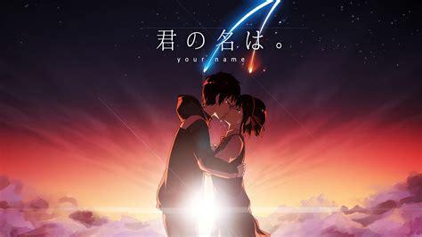 Taki and Mitsuha Kiss Your Name Anim  Wallpaper #38889