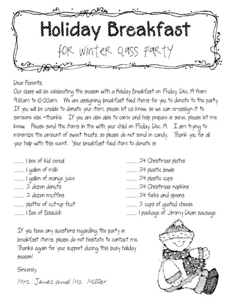 card exchange letter to parents december stuffers for teachers hello literacy
