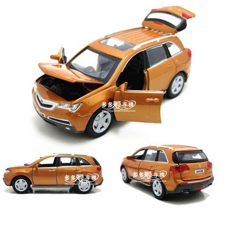 popular acura model car buy cheap acura model car lots