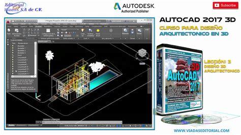 tutorial autocad 2014 acotar autocad 2014 tutorials amazon image gallery novedades autocad 2014 3