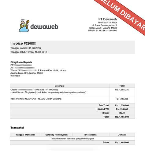 cara membuat invoice email contoh invoice perusahaan hosting dewaweb kusunj com