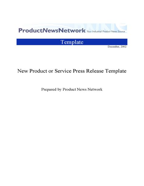 new product or service press release template free download