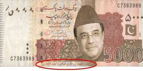 pakistan currnecy new currency general talks pakistan s largest