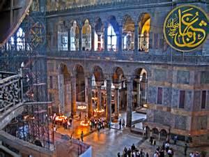 istanbul 1 2 bring passport