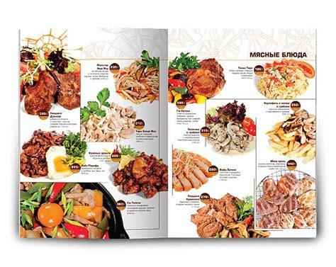 menu design for japanese restaurant 9 best images about japanese restaurant menu on pinterest