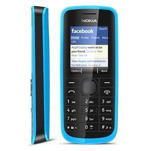 Pasaran Hp Nokia X Bekas cara jual beli hp nokia jadul baru melalui bimbingan