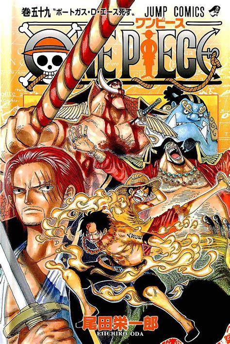 Shonen Jump Komik One Vol 20 vo one jp vol 59 oda eiichir 244 oda eiichir 244