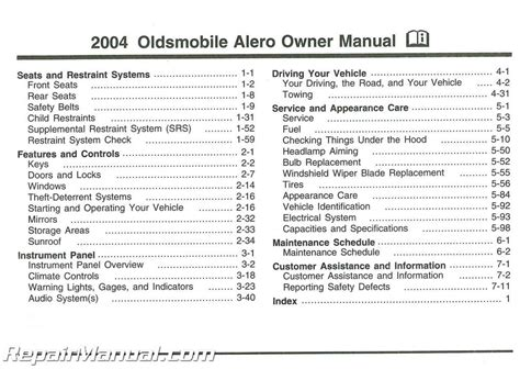 service manual 2000 oldsmobile alero free repair manual 2000 oldsmobile alero free repair 2004 oldsmobile alero owners manual