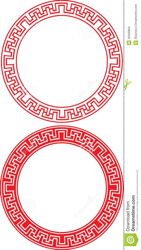 ornament design elements vector set chinese circle ornament stock images image 30400884