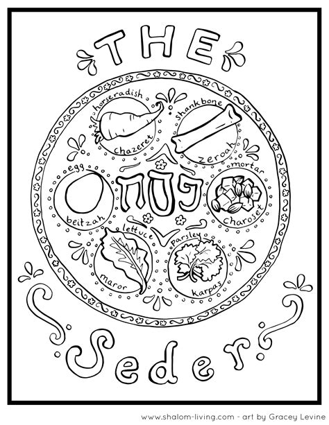 coloring pages passover print free passover coloring pages at shalom living passover