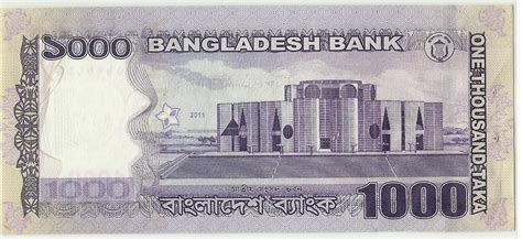 Currency Converter Bd | coin n currency collection banknotes of bangladesh