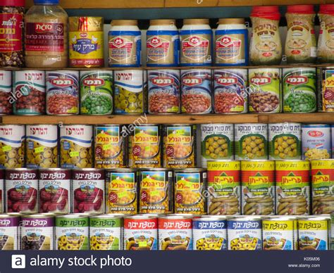 Shelf Of Canned by Grocery Store Shelves Canned Food Stock Photos Grocery