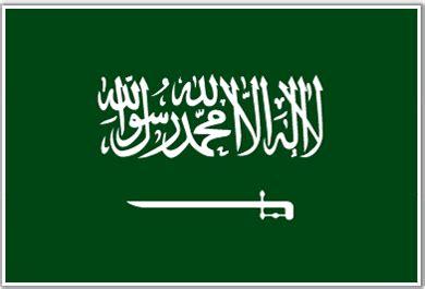 arabie saoudite drapeau, drapeau de l'arabie saoudite