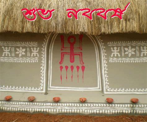 shuvo noboborsho 1419 bengali new year cards wallpapers