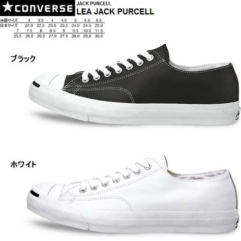 Lea Purcell 1 送料無料 ポイント10倍 converse コンバース ジャックパーセル レザー メンズ レディース スニーカー 黒 白