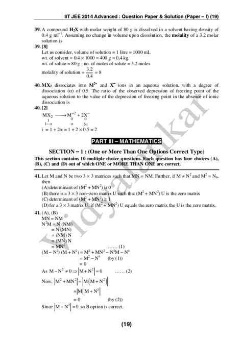 paper pattern of jee advanced 2014 paper pattern of jee advanced 2014 jee advanced 2014