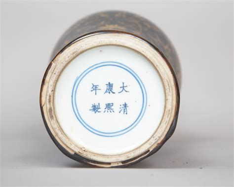 black mirror china a chinese quot black mirror quot vase late qing luke honey
