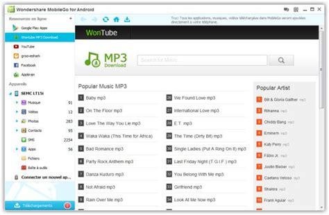 download mp3 cutter for samsung galaxy s4 t 233 l 233 charger de la musique facilement pour votre galaxy s4