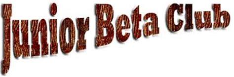 Clubs Organizations Junior Beta Club jackson elementary clubs organizations national junior beta club