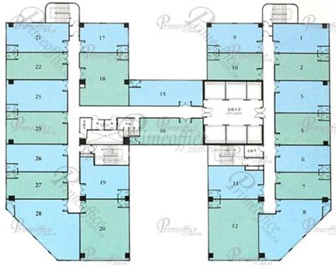 metro centre floor plan metro centre i kowloon bay hong kong office for sale for