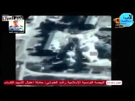 iraqi combat helicopters attacking isis targets | doovi