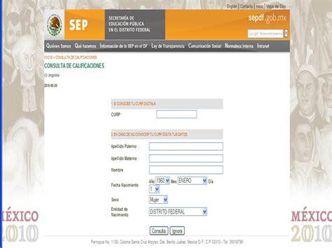 curp gratis online 2014 curp gratis curp monterrey nuevo leon curp gratis 2014 2015 share