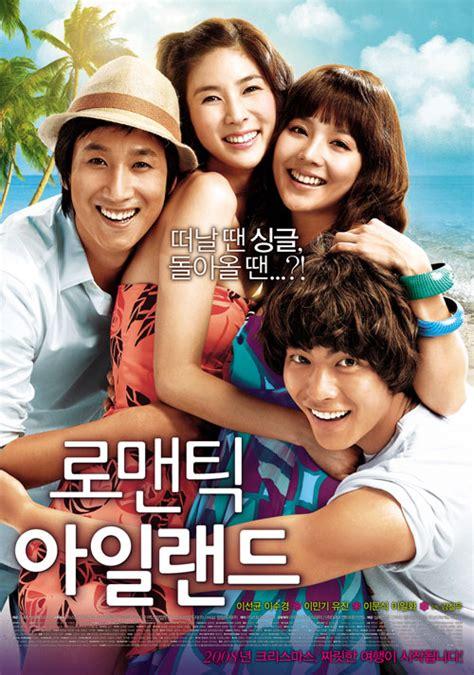 film komedi romance korea 로맨틱코미디영화 quot 로맨틱아일랜드 quot
