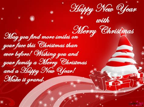 poetry  worldwide wishes happy  year  merry christmas  beautiful background