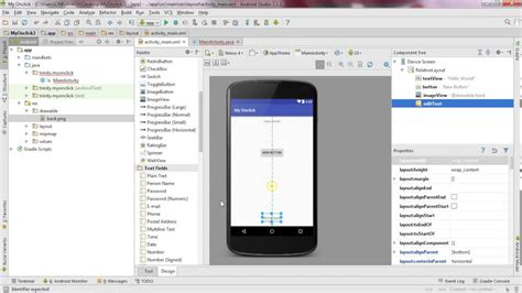 android studio onclick tutorial android studio tutorial button click event in android