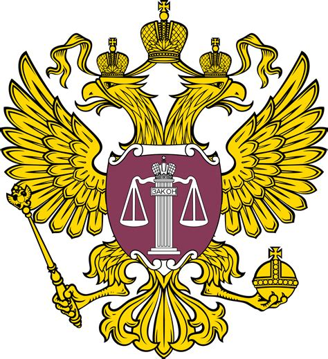 the supreme supreme court of russia