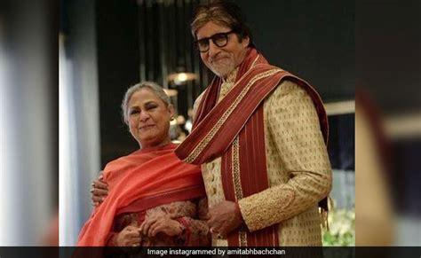 Abhishek Bachchan wishes Jaya Bachchan on 70th b'day