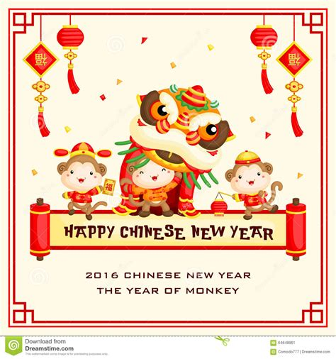 new year year of the monkey greetings monkey new year greeting card stock vector image