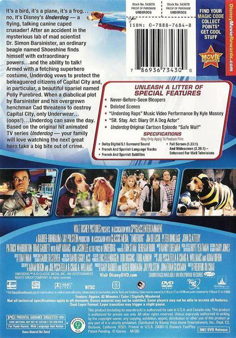 film underdogs dvd walt disney underdog dvd 786936734300 ebay